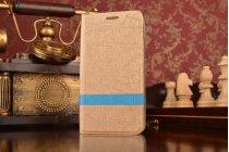 """Фирменный чехол-книжка для Asus Zenfone Go ZB500KL/ZB500KG 5.0"""" золотой с синей  полосой водоотталкивающий"""