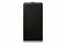 Фирменный оригинальный вертикальный откидной чехол-флип для Asus Zenfone Go ZB500KL/ZB500KG 5.0 черный из натуральной кожи Prestige