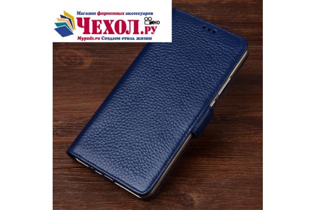 Фирменный чехол-книжка из качественной импортной кожи с подставкой застёжкой и визитницей для Asus Zenfone Go ZB500KL/ZB500KG 5.0 синий
