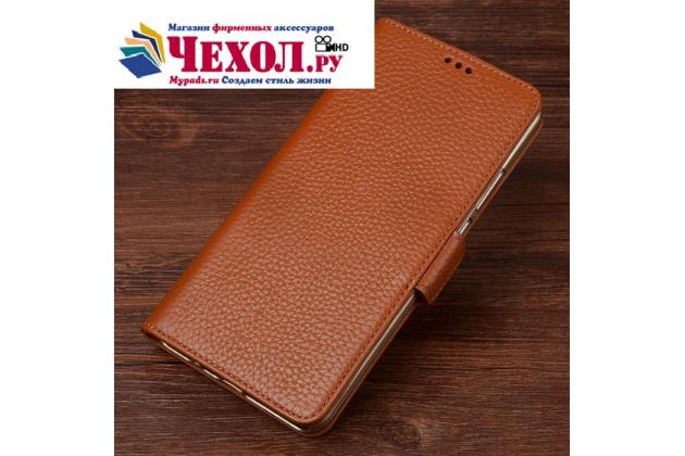 Фирменный чехол-книжка из качественной импортной кожи с подставкой застёжкой и визитницей для Asus Zenfone Go ZB500KL/ZB500KG 5.0 коричневый