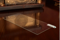 """Фирменное защитное закалённое противоударное стекло премиум-класса из качественного японского материала с олеофобным покрытием для Asus Zenfone 2 5.0"""" ZE500CL"""