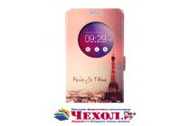 """Фирменный уникальный необычный чехол-книжка для ASUS ZenFone Selfie ZD551KL с окошком для входящих вызовов """"тематика Франция"""""""