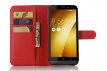 Фирменный чехол-книжка из импортной кожи с мульти-подставкой застёжкой и визитницей для ASUS ZenFone Zoom ZX551ML / ZX550ML красный
