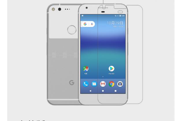 Фирменная защитная пленка для телефона Google Pixel/HTC Google Nexus 2016/ HTC Nexus S1 матовая