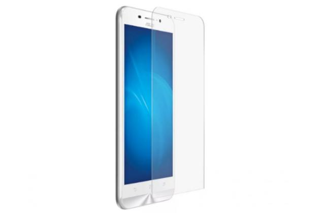 Фирменное защитное закалённое противоударное стекло премиум-класса из качественного японского материала с олеофобным покрытием для телефона ASUS ZenFone Live G500TG 5.0