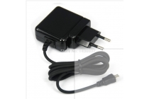 Зарядное устройство от сети для Asus Transformer Pad TF103C/TF103CG