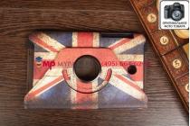 """Фирменный чехол для Asus MeMO Pad HD 7 ME173X model K00B """"тематика ретро Британский флаг"""""""