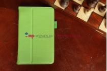 "Чехол для Asus MeMO Pad HD 7 ME173X зеленый натуральная кожа ""Prestige"" Италия"