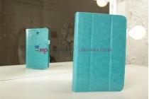 Фирменный чехол-обложка для Asus MeMO Pad HD 7 ME173X SLIM бирюзовый кожаный