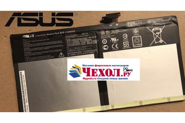 Фирменная аккумуляторная батарея 30WH C12N1435 на планшет ASUS Transformer Book T100HA / Z8500 10.1 + инструменты для вскрытия + гарантия