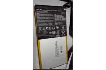 Фирменная аккумуляторная батарея  C11P1328 3.7V 19Wh на планшет Asus Transformer Pad TF103C/TF103CG/TF103CX K018 + инструменты для вскрытия + гарантия
