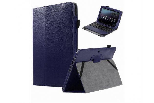 """Фирменный чехол для ASUS Transformer Book T100HA / Z8500 10.1"""" с отделением под клавиатуру синий кожаный"""