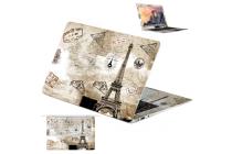 Фирменная оригинальная защитная пленка-наклейка с 3d рисунком тематика Париж на твёрдой основе, ударопрочная, которая не увеличивает ноутбук в размерах для ASUS ZENBOOK UX305CA
