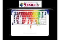Фирменная оригинальная защитная пленка-наклейка с 3d рисунком тематика Яркие краски на твёрдой основе, ударопрочная, которая не увеличивает ноутбук в размерах для ASUS ZENBOOK UX305CA
