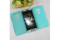"""Фирменная ультра-тонкая силиконовая задняя панель-чехол-накладка для ASUS ZenFone 3 Deluxe ZS570KL 5.7"""" голубая"""