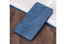 """Фирменный премиальный чехол-книжка из качественной импортной кожи с мульти-подставкой и визитницей на жёсткой металлической основе для for ASUS ZenFone 3 Deluxe ZS570KL 5.7"""" """"Винтаж"""" синий"""