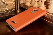 Фирменный чехол-книжка из качественной водоотталкивающей импортной кожи на жёсткой металлической основе для ASUS ZenFone 3 Max ZC520TL 5.2 коричневый