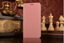 """Фирменный чехол-книжка водоотталкивающий с мульти-подставкой на жёсткой металлической основе для ASUS ZenFone 3 Max ZC520TL 5.2"""" розовый"""