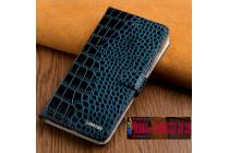 Фирменный чехол-книжка с подставкой для  ASUS ZenFone 3 Max ZC520TL 5.2 (X008D Z01B) лаковая кожа крокодила синего цвета