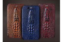 Фирменный роскошный эксклюзивный чехол с объёмным 3D изображением кожи крокодила коричневый для ASUS ZenFone 3 Max ZC520TL 5.2 (X008D Z01B) . Только в нашем магазине. Количество ограничено