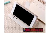 """Фирменный уникальный необычный чехол-книжка для ASUS ZenFone 3 Max ZC520TL 5.2 (X008D Z01B) тематика """"Корона в винтажном стиле"""""""