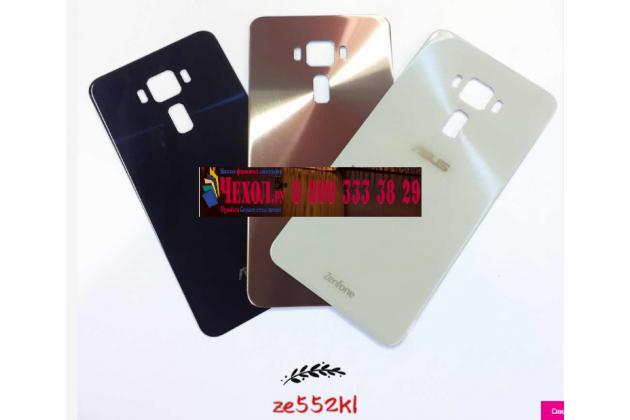 Родная оригинальная задняя крышка-панель которая шла в комплекте для  ASUS Zenfone 3 ZE552KL 5.5 (Z012DA / Z012DE) чёрная