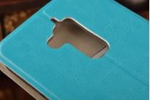 """Фирменный чехол-книжка  для ASUS ZenFone 3 Max ZC520TL 5.2"""" из качественной водоотталкивающей импортной кожи на жёсткой металлической основе голубого цвета"""