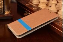 Фирменный чехол-книжка для ASUS ZenFone 3 Max ZC520TL 5.2 золотой с голубой полосой водоотталкивающий