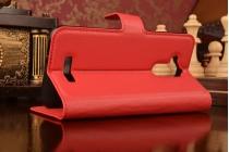 Фирменный чехол-книжка из качественной импортной кожи с подставкой застёжкой и визитницей для ASUS ZenFone 3 Max ZC520TL красный