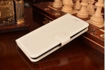 Фирменный чехол-книжка из качественной импортной кожи с подставкой застёжкой и визитницей для ASUS ZenFone 3 Max ZC520TL белый