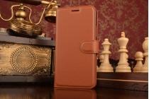 Фирменный чехол-книжка  из качественной импортной кожи с застёжкой и мультиподставкой для ASUS ZenFone 3 Max ZC520TL коричневый