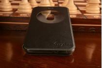 Фирменный оригинальный чехол-книжка для ASUS ZenFone 3 Max ZC520TL 5.2 черный с окошком для входящих вызовов водоотталкивающий