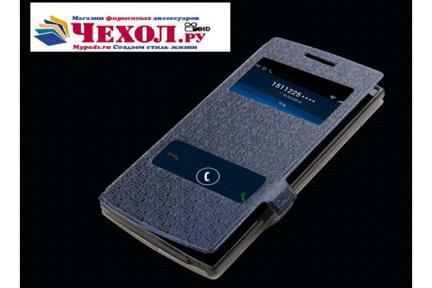 """Фирменный чехол-книжка для ASUS ZenFone 3 Max ZC553KL 5.5"""" синий с окошком для входящих вызовов и свайпом водоотталкивающий"""