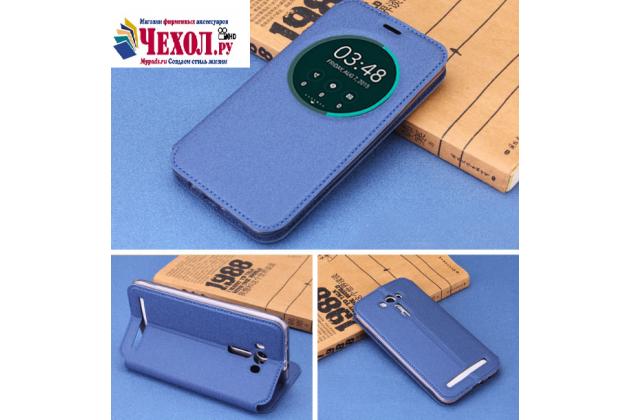 """Фирменный оригинальный чехол-книжка для ASUS ZenFone 3 Max ZC553KL 5.5"""" синий с окошком для входящих вызовов водоотталкивающий"""
