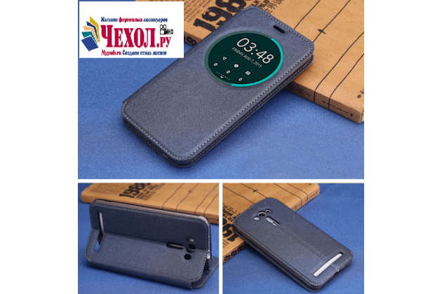 """Фирменный оригинальный чехол-книжка для ASUS ZenFone 3 Max ZC553KL 5.5"""" черный с окошком для входящих вызовов водоотталкивающий"""
