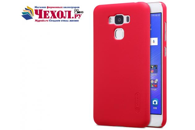 """Фирменная задняя панель-крышка-накладка из тончайшего и прочного пластика для ASUS ZenFone 3 Max ZC553KL 5.5"""" красная"""