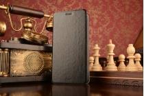 """Фирменный чехол-книжка водоотталкивающий с мульти-подставкой на жёсткой металлической основе для ASUS ZenFone 3 Ultra ZU680KL 6.8"""" черный"""