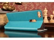 Фирменный чехол-книжка водоотталкивающий с мульти-подставкой на жёсткой металлической основе для ASUS ZenFone ..