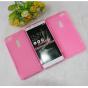 Фирменная ультра-тонкая силиконовая задняя панель-чехол-накладка для ASUS ZenFone 3 Ultra ZU680KL 6.8