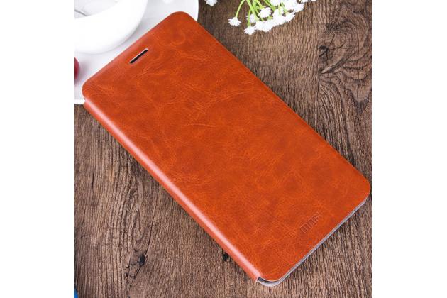 """Фирменный чехол-книжка водоотталкивающий с мульти-подставкой на жёсткой металлической основе для ASUS ZenFone 3 Ultra ZU680KL 6.8"""" коричневый"""