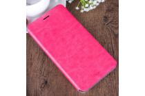 """Фирменный чехол-книжка водоотталкивающий с мульти-подставкой на жёсткой металлической основе для ASUS ZenFone 3 Ultra ZU680KL 6.8"""" розовый"""