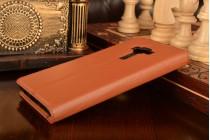 """Фирменный чехол-книжка из качественной импортной кожи с подставкой застёжкой и визитницей для Асус Зенфон 3 Делюкс ЗС570КЛ 5.7"""" коричневый"""