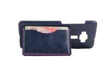 """Фирменная роскошная элитная премиальная задняя панель-крышка для ASUS Zenfone 3 ZE552KL 5.5"""" из качественной кожи буйвола с визитницей синяя"""