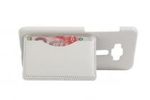 """Фирменная роскошная элитная премиальная задняя панель-крышка для ASUS Zenfone 3 ZE552KL 5.5"""" из качественной кожи буйвола с визитницей белая"""