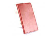 """Фирменный чехол-книжка из качественной импортной кожи с подставкой застёжкой и визитницей для Асус Зенфон 3 ЗЕ552КЛ 5.5"""" коричневый"""