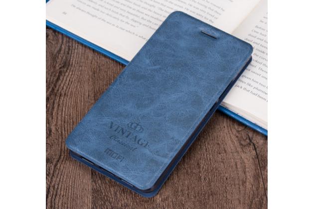 """Фирменный премиальный чехол-книжка из качественной импортной кожи с мульти-подставкой и визитницей на жёсткой металлической основе для ASUS Zenfone 3 ZE552KL 5.5"""" """"Винтаж"""" синий"""