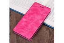 """Фирменный премиальный чехол-книжка из качественной импортной кожи с мульти-подставкой и визитницей на жёсткой металлической основе для ASUS Zenfone 3 ZE552KL 5.5"""" """"Винтаж"""" розовый"""