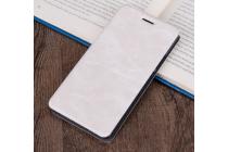"""Фирменный премиальный чехол-книжка из качественной импортной кожи с мульти-подставкой и визитницей на жёсткой металлической основе для ASUS Zenfone 3 ZE552KL 5.5"""" """"Винтаж"""" белый"""