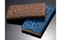 """Фирменный роскошный эксклюзивный чехол с объёмным 3D изображением рельефа кожи крокодила коричневый для ASUS Zenfone 3 ZE552KL 5.5"""". Только в нашем магазине. Количество ограничено"""