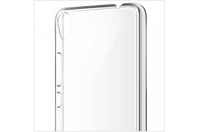 Фирменная задняя панель-крышка-накладка из тончайшего и прочного пластика для ASUS ZenFone Live ZB501KL прозрачная